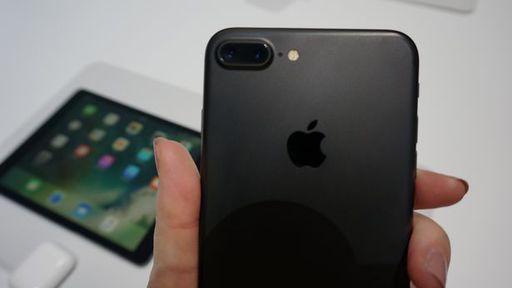 iPhone 7 faz barulho irritante enquanto processa tarefas pesadas, dizem usuários