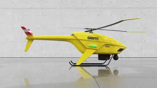 Drones usam algoritmos para localizar pessoas perdidas em florestas