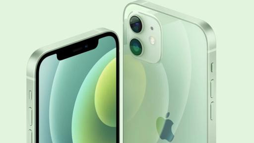 HORA DE COMPRAR | iPhone 12 está com o melhor preço da história no Magalu