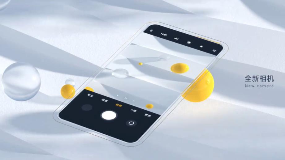 MIUI 12: vídeos mostram novo app de câmera e novas animações da ...