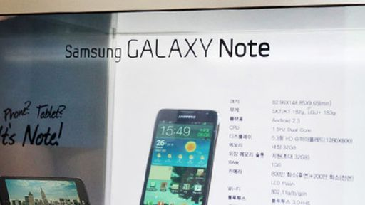 Samsung anuncia lançamento de displays transparentes para lojas