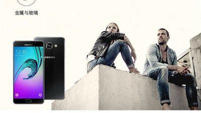 Vazam especificações do novo Samsung Galaxy A9