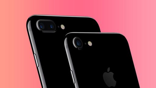 iPhone 7 e 7 Plus: ainda vale a pena?
