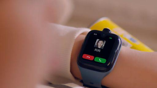 Mi Bunny Watch 4 é o novo smartwatch da Xiaomi para crianças