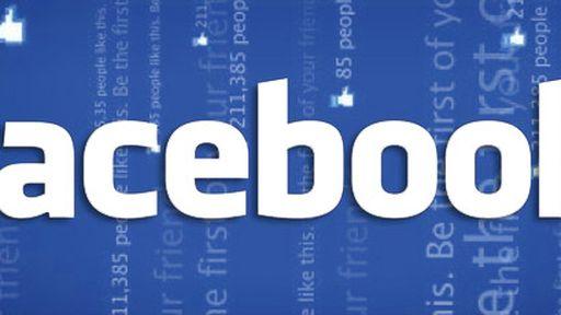 Facebook praticamente dobra número de usuários ativos nos últimos 12 meses