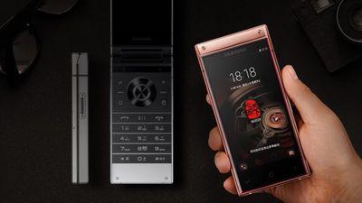 W2019 é o novo aparelho da Samsung com flip, teclado físico e duas telas