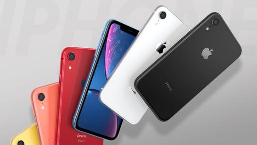 Por que o iPhone XR ainda vende tanto?