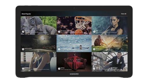 Samsung anuncia o Galaxy View, seu tablet de 18,4 polegadas