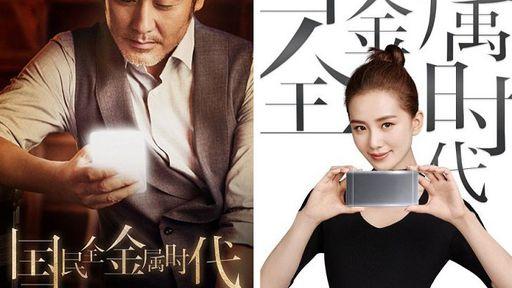 Xiaomi libera teaser de anúncio do Redmi 4 e Redmi 4 Note