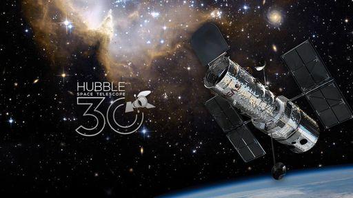 Telescópio Hubble: 30 anos de história, descobertas e revolução na astronomia