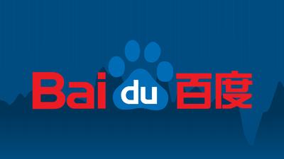 Baidu tem lucro acima do esperado e planeja abrir capital de subsidiária