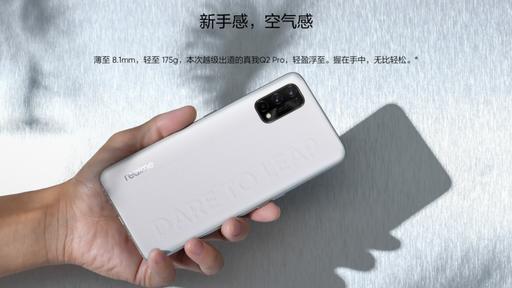 Realme Q2, Q2 Pro e Q2i são anunciados com 5G e preços bem em conta