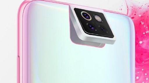 Xiaomi deve revelar smartphones Mi CC9 e Mi CC9e amanhã (21)