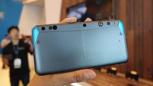 Intel retira protótipo do Tango de sua loja e decide acabar com o projeto