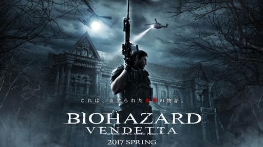 Resident Evil: Vendetta, novo filme em CGI da franquia, ganha primeiro trailer