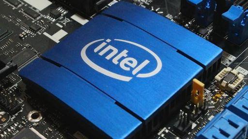 Processadores da Intel apresentam nova falha de segurança