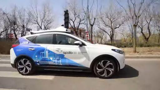 O futuro chegou: táxis autônomos da Baidu já funcionam em Pequim
