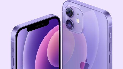 iPhone 12 roxo marca início de novo sistema de identificação da Apple