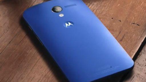 Motorola continuará a fabricar celulares topo de linha, diz executivo da empresa
