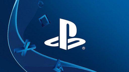 Site cria renders do PlayStation 5 com base em patente brasileira