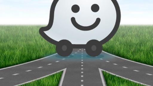 Waze lança recurso para que usuários não esqueçam crianças no carro