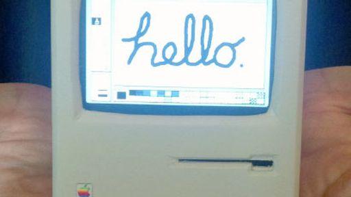Primeiro Macintosh completa 30 anos