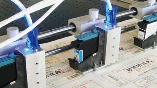 A nova geração de impressoras inteligentes