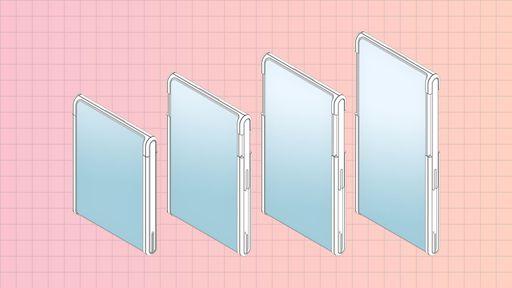 Chinesa Oppo patenteia celular deslizável com tela expansível