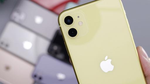 iPhone 11 ainda vale a pena? | Descubra se o celular da Apple é para você