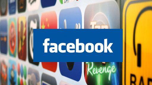 Já está funcionando a loja de aplicativos do Facebook no Brasil