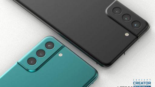 Imagem mostra Galaxy S21 FE em todas as cores disponíveis