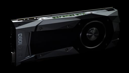 Concorrente chinesa da GeForce GTX 1080 começa a ser produzida no 3º trimestre