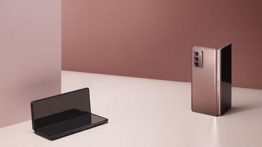 Galaxy Z Fold 3 e Z Flip 2 têm primeiras informações quentes vazadas na web