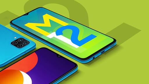 Galaxy M12 é lançado com tela 90Hz, chip Exynos e bateria de 6.000 mAh