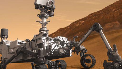 Como a Curiosity envia para a Terra os dados que colhe em Marte?