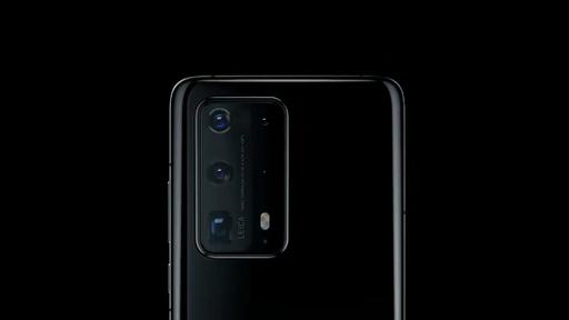 Huawei P40, P40 Pro e P40 Pro+ são anunciados; confira detalhes e preços