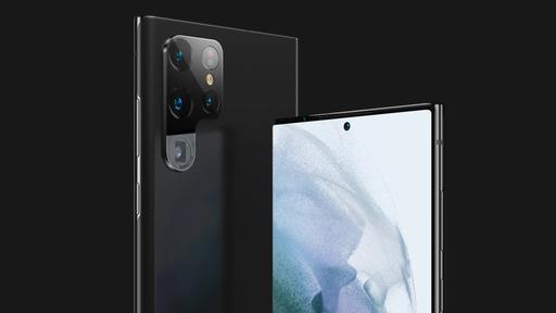 Protótipo do Galaxy S22 Ultra reforça novo design herdado da linha Note
