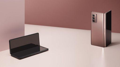 Câmera sob o display do Galaxy Z Fold 3 deve ser bem visível na tela