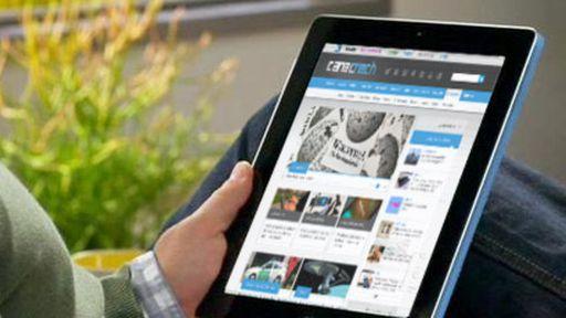 Brasil: acesso à web por meio de  tablets e smartphones cresce 300% em um ano