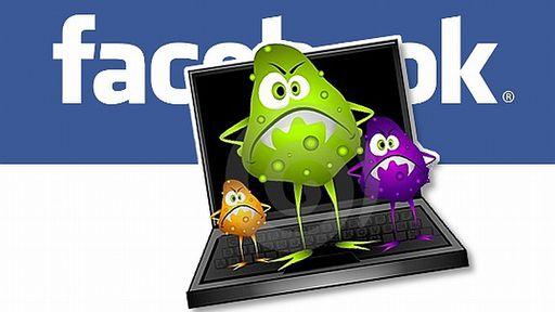 Ferramenta do Facebook redireciona usuários com PCs infectados para antivírus