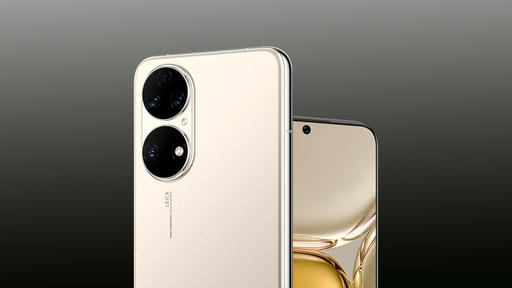Huawei deve continuar usando processadores Qualcomm sem 5G