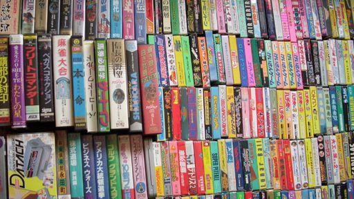 Coleção de games no valor de 1 milhão de euros à venda no eBay