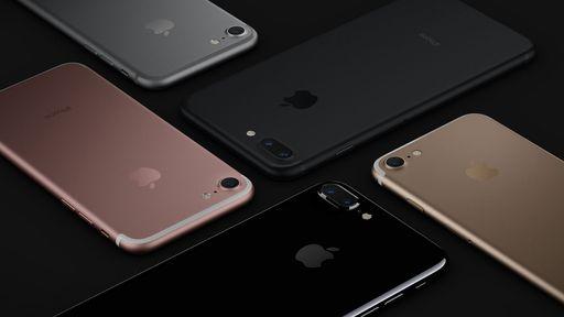 Apple gasta US$ 220 para fabricar iPhone 7 e o vende por US$ 649