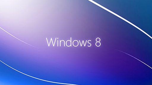 Sistema de ativação do Windows 8 já foi crackeado