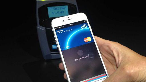iPhone 7 pode chegar ao Japão com sistema de pagamento para transporte público