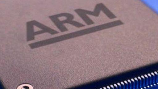 ARM vai fabricar novos chips para supercomputadores