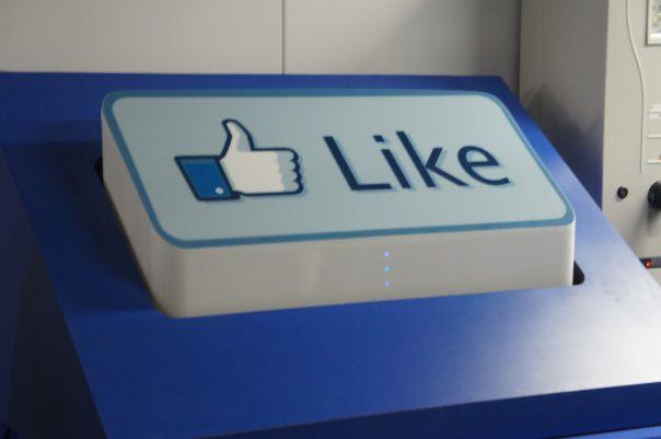 Facebook_DataCenter11