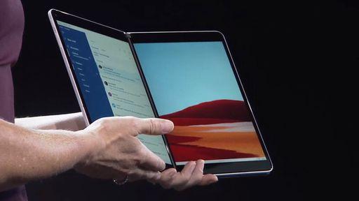 Apple, Samsung, Xiaomi? É a Microsoft que mostra como se faz na hora de inovar