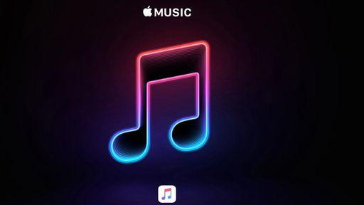 Apple Music lança novo catálogo de músicas lossless