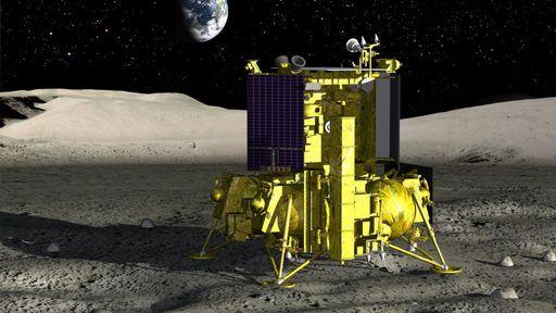 Rússia adia para 2022 sua primeira missão lançada à superfície lunar em 45 anos